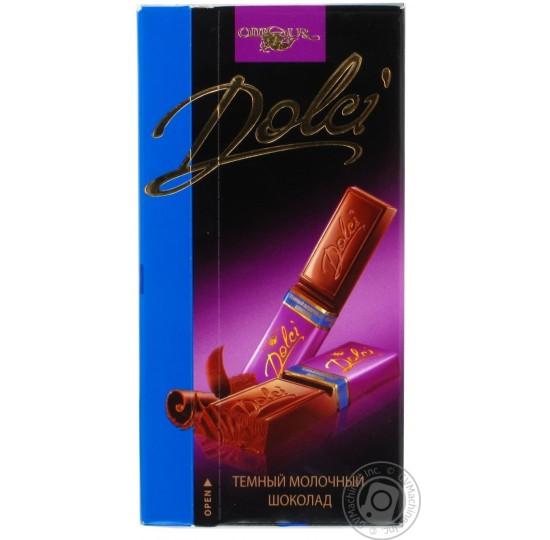 Шоколадка Dolci тёмная