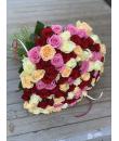 """Букет """"101 разноцветная роза"""""""