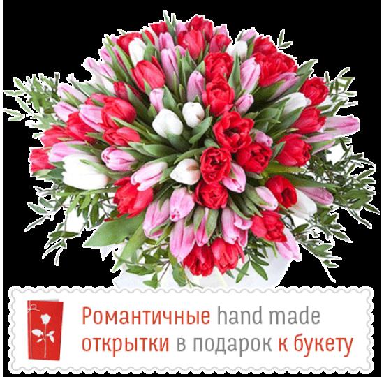 """Букет цветов """"Тюльпания"""""""