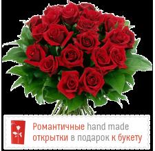 """Букет из красных роз """"Радость"""""""