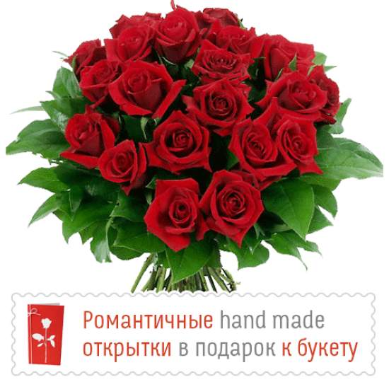 """Букет из роз """"Радость"""""""